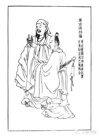 <b>【中国画线描人物】十八描(经典技法)</b>