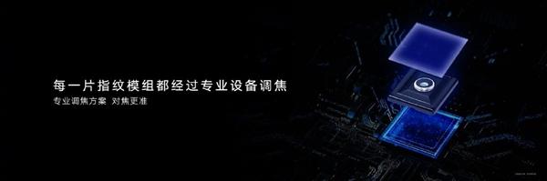 荣耀20青春版发布,麒麟710F芯片,售价1399元起