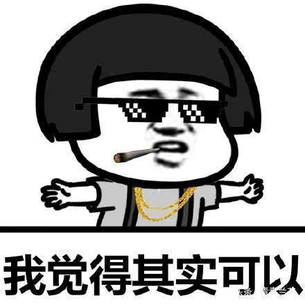 搞笑段子:有一天,小明看到爸爸用手机打电话时边走边讲_马说