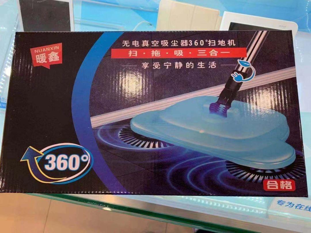 http://www.sxiyu.com/shanxifangchan/41541.html