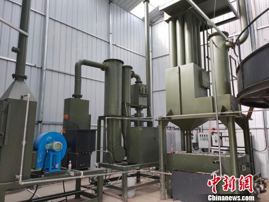 三江源地区首个生活垃圾低温热解处理站建成投运