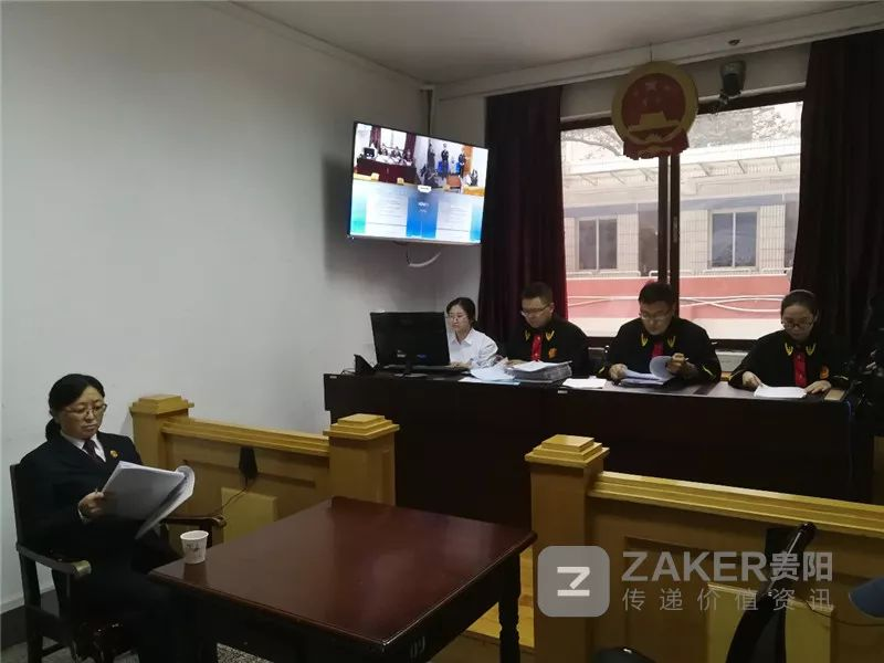临退休前捞一笔,贵阳这名干部受贿18.9万元_南明区