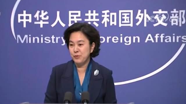 美方官员称美国未要求任何国家选边站队中国外交部表态