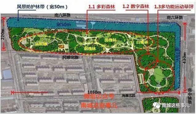 大兴紫海公园_即将开放!北京南中轴这座大公园完工!大兴孙村爆发了!_生态