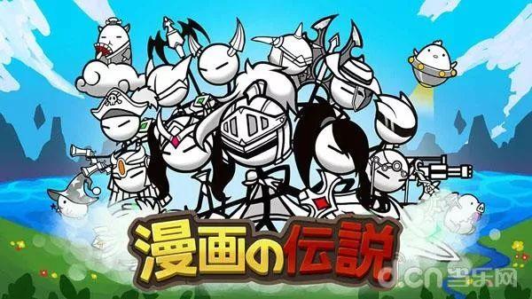 美式动画风RPG手游《卡通传说》11月1日上架,日本预约开始