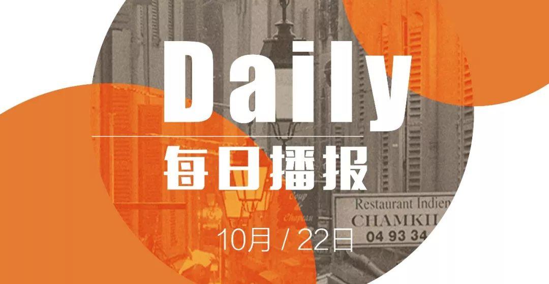 【未央今日播報】最高法等四部委發布有關非法放貸認定標準 北京金融局摸排大數據企業是否存在違規爬蟲業務
