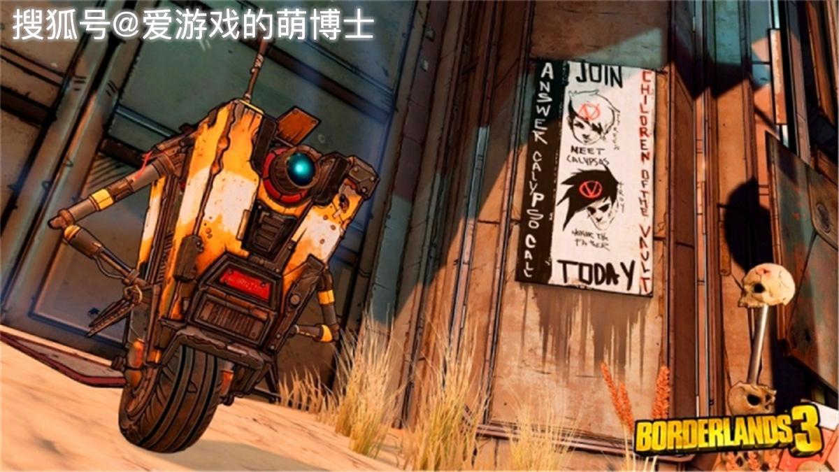 《无主之地3》音效师揭露:游戏中的枪声大约有5500种