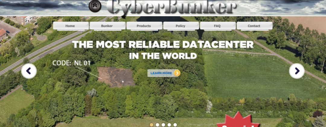 世界上最可靠的数据中心