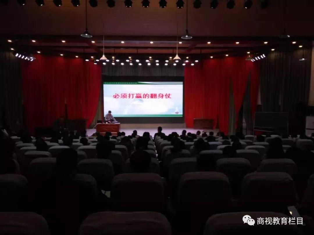 教育‖商丘中学邀请教育专家钟子俊到校讲学