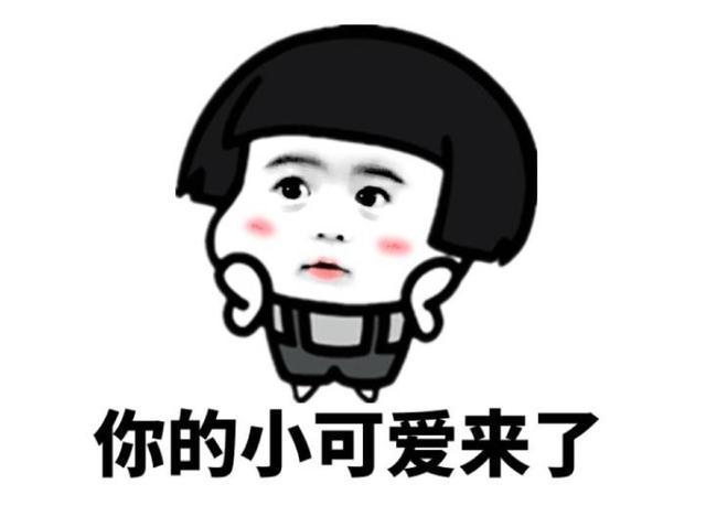 婚恋经典风趣语录_国庆