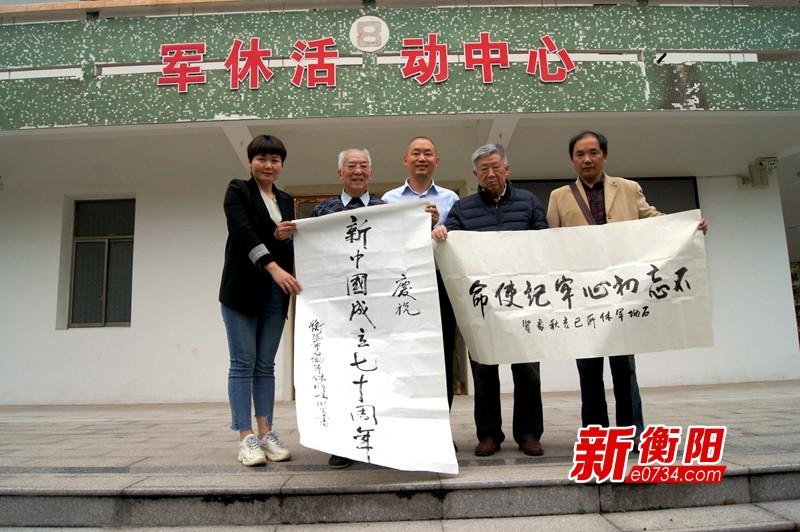 衡阳市退役军人事务局举办书法比赛深化主题教育