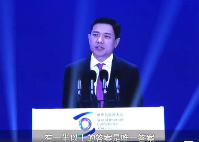 李彦宏:目前百度搜索首条满足率达51%_人工智能