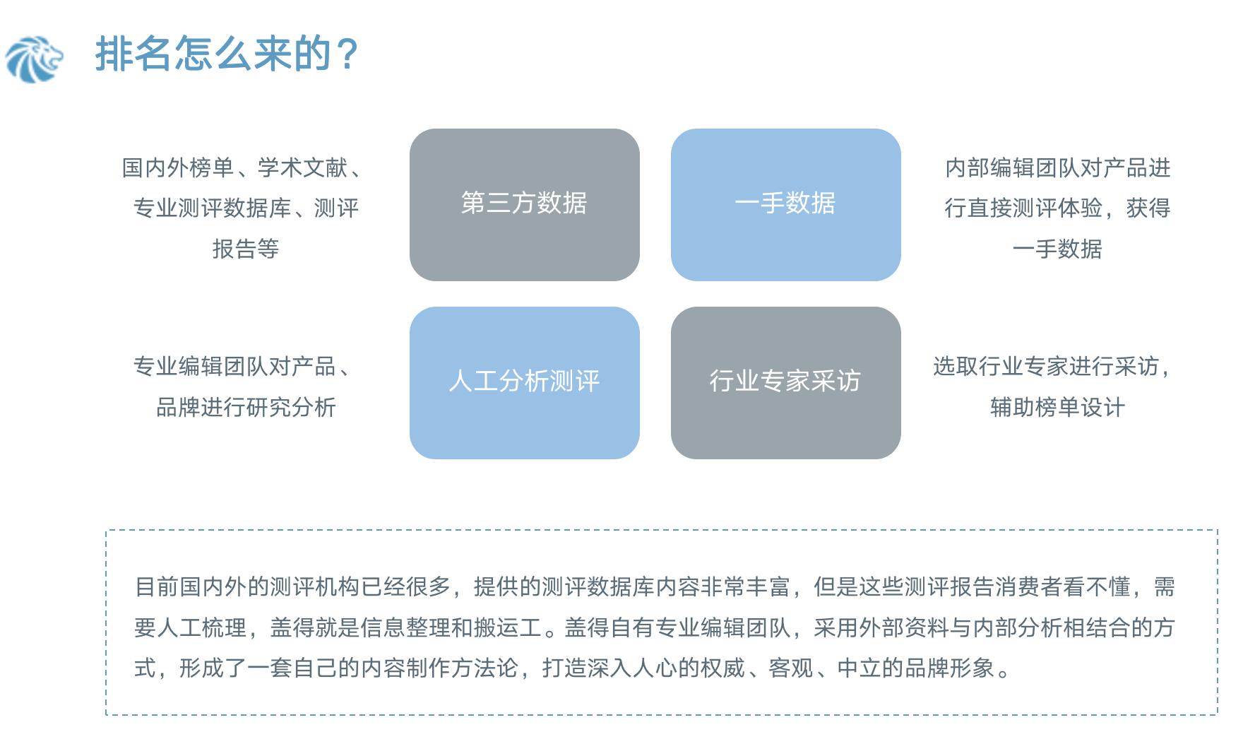 """台湾有人以""""大日本帝国重建政府""""名义诈骗,被警方处理"""