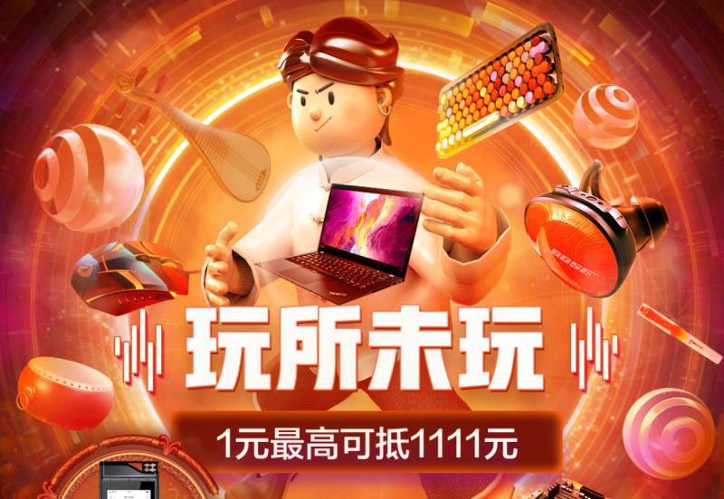 http://www.shangoudaohang.com/kuaixun/225733.html
