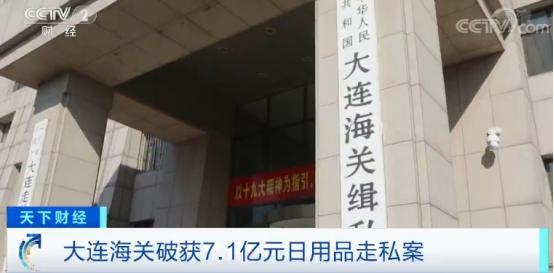 http://www.xiaoluxinxi.com/riyongbaihuo/319222.html