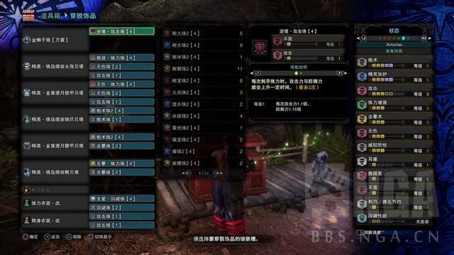 """《怪物猎人世界》克罗的奇葩武器库,从""""I""""开始的怪猎世界生"""