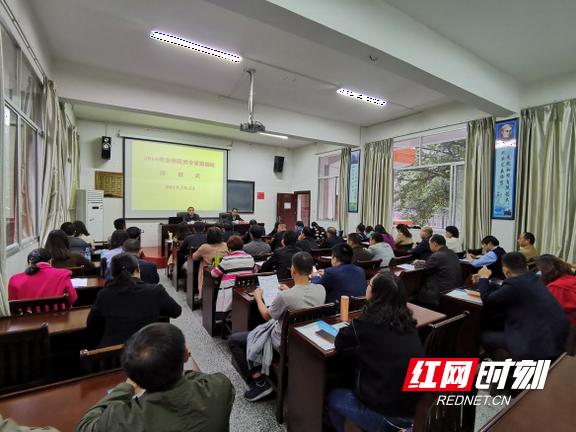 48名湘西优秀专家接受爱国奉献专题教育