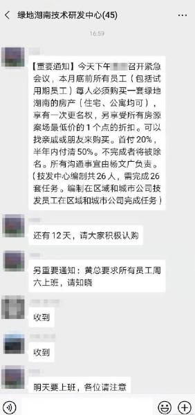 http://www.hunanpp.com/wenhuayichan/70963.html