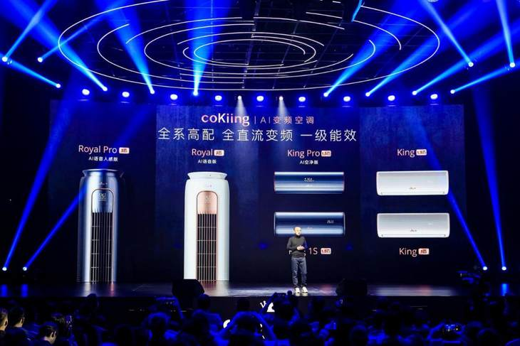 高端空调行业再洗牌coKiing高端AI空调定义未来空调