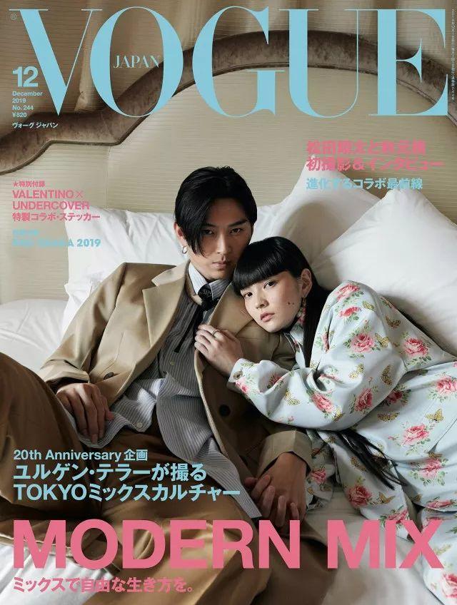 今日份狗粮:松田翔太夫妇时首次亮相杂志封面
