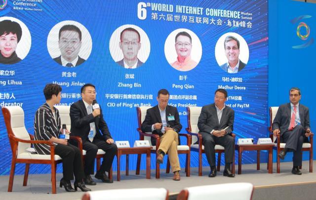 蘇寧銀行亮相世界互聯網大會 創新金融科技普惠服務中小微