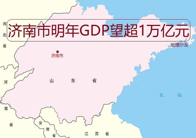 莱芜寨里人均GDP_5个计划单列城市,3个超过省会城市,其他2个怎么样