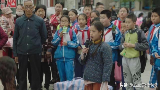 电影《一路寻心》于2019年10月21日在甘肃省白银市会宁县举行了开机仪式
