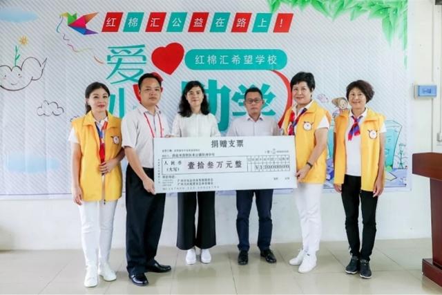 广州这群女企业家,要说说成功女性背面男人的故事