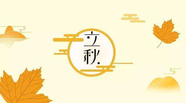 """""""秋老虎""""来势汹汹,谨记""""四不要、三不睡"""",助你平安度过秋冬"""