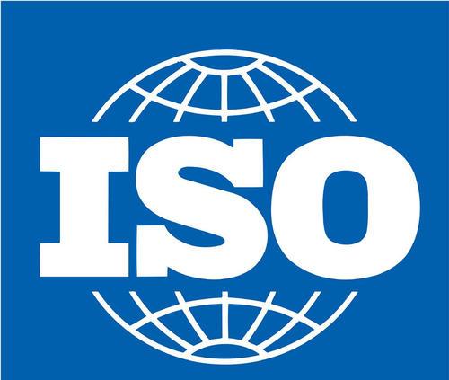 ISO9001认证办理费用及办理资料?