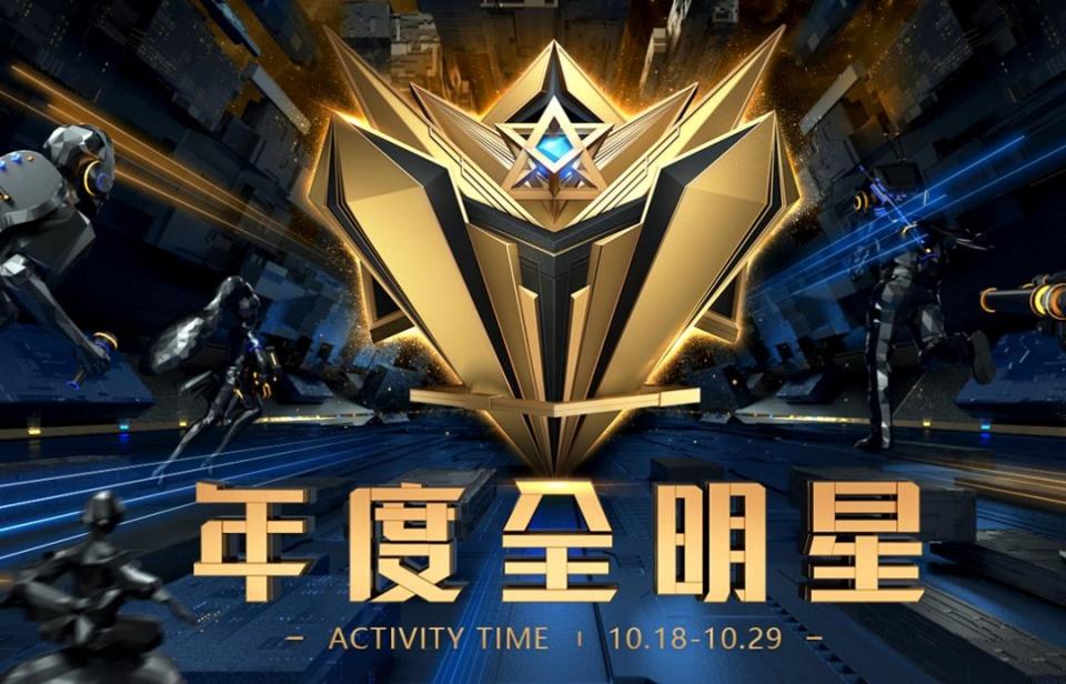 虎牙年度全明星:张大仙暂居第一,狂人排第三,4天赚了128万