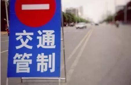 去阳春的街坊注意,这条道路禁止所有机动车通行