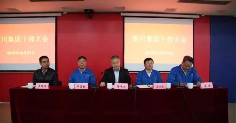 严鉴铂兼任秦川集团党委书记,并提名为董事、董事长人选