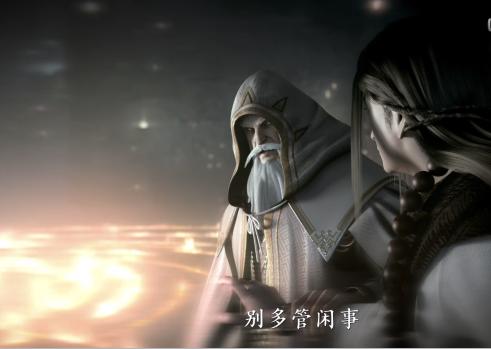 西行记:如来夺走奇经是为了守护正义?其实是想自立为王!_动漫