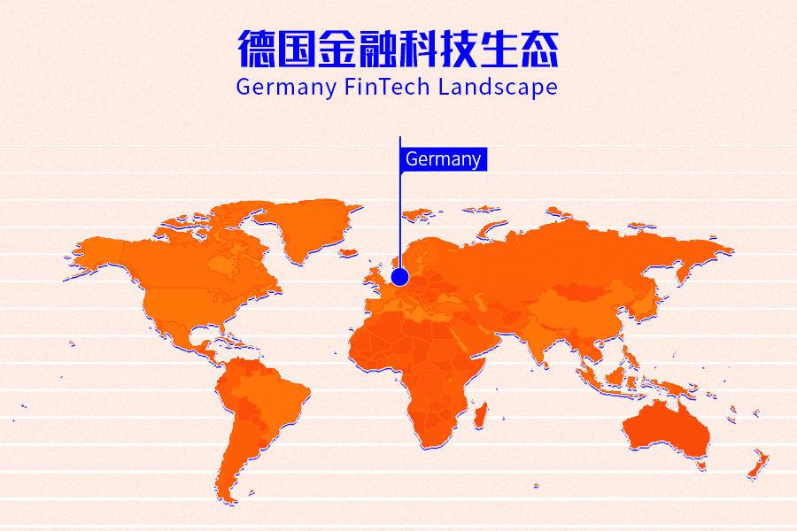 """一杯""""FinTech酒"""",能否解的了默克尔的愁?丨全球金融科技脉搏系列"""