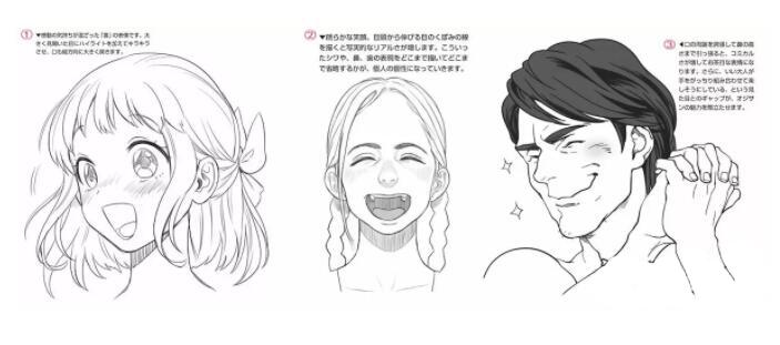 人物表情怎么画?漫画中喜悦表情的画法教程! 教学教程-第16张