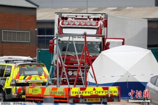 英国卡车内现39具遗体警方:卡车来自保加利亚