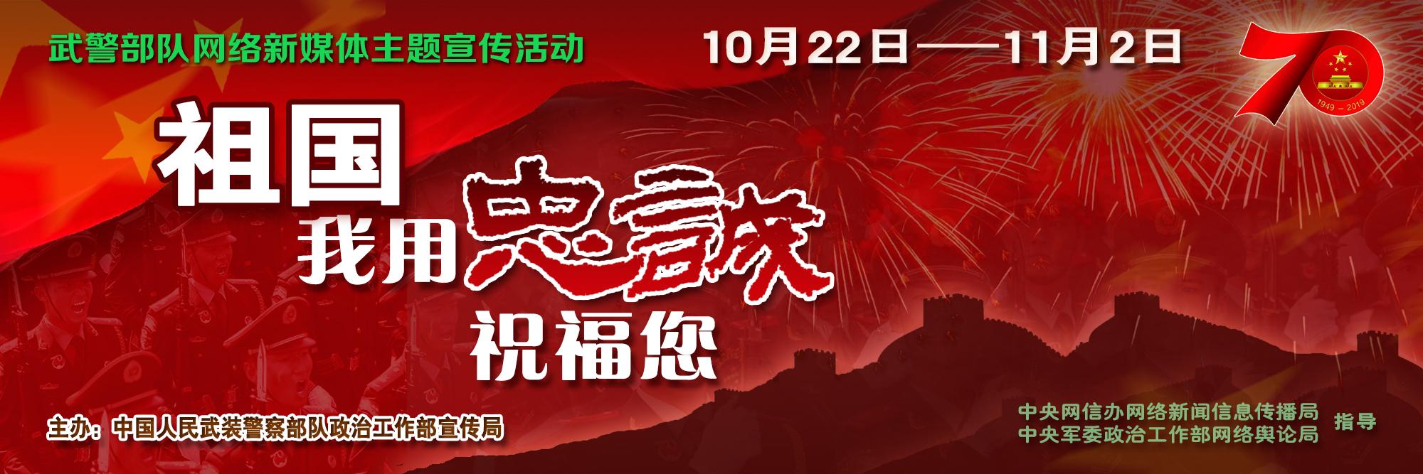 记者手记:黄冈红色之旅 传承红色精神