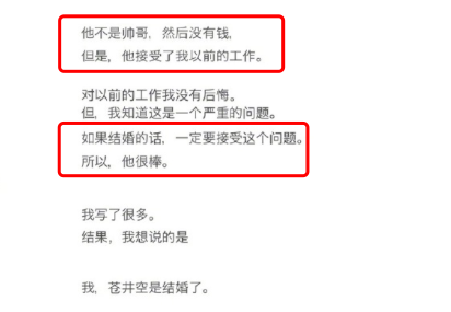 http://www.weixinrensheng.com/shishangquan/926172.html