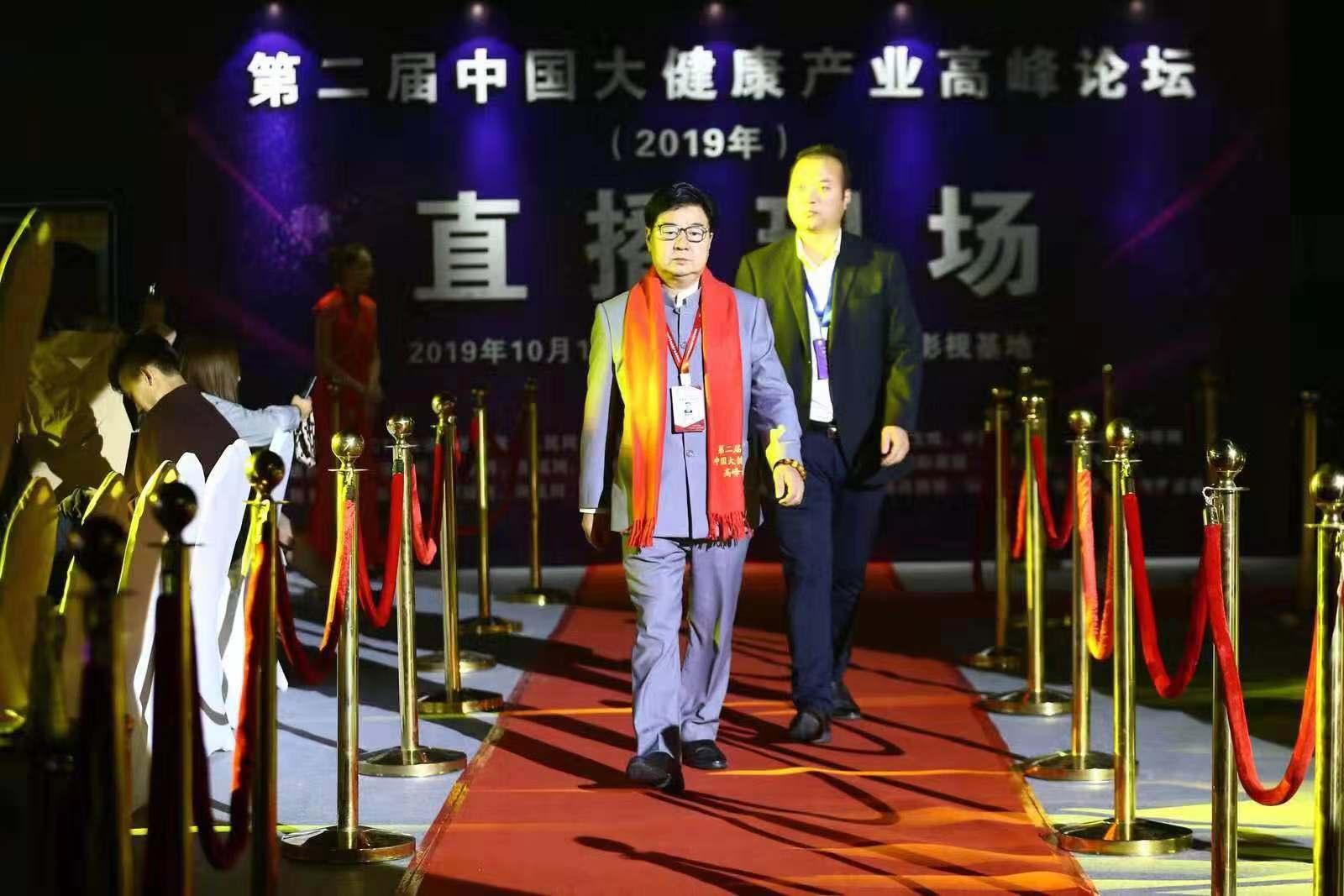 <b>成都易道馆曾涌权荣获中国当代杰出国学大师并出席中国大健康产业高峰论坛</b>