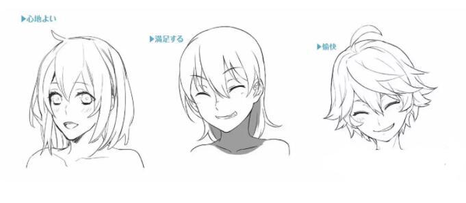 人物表情怎么画?漫画中喜悦表情的画法教程! 教学教程-第2张