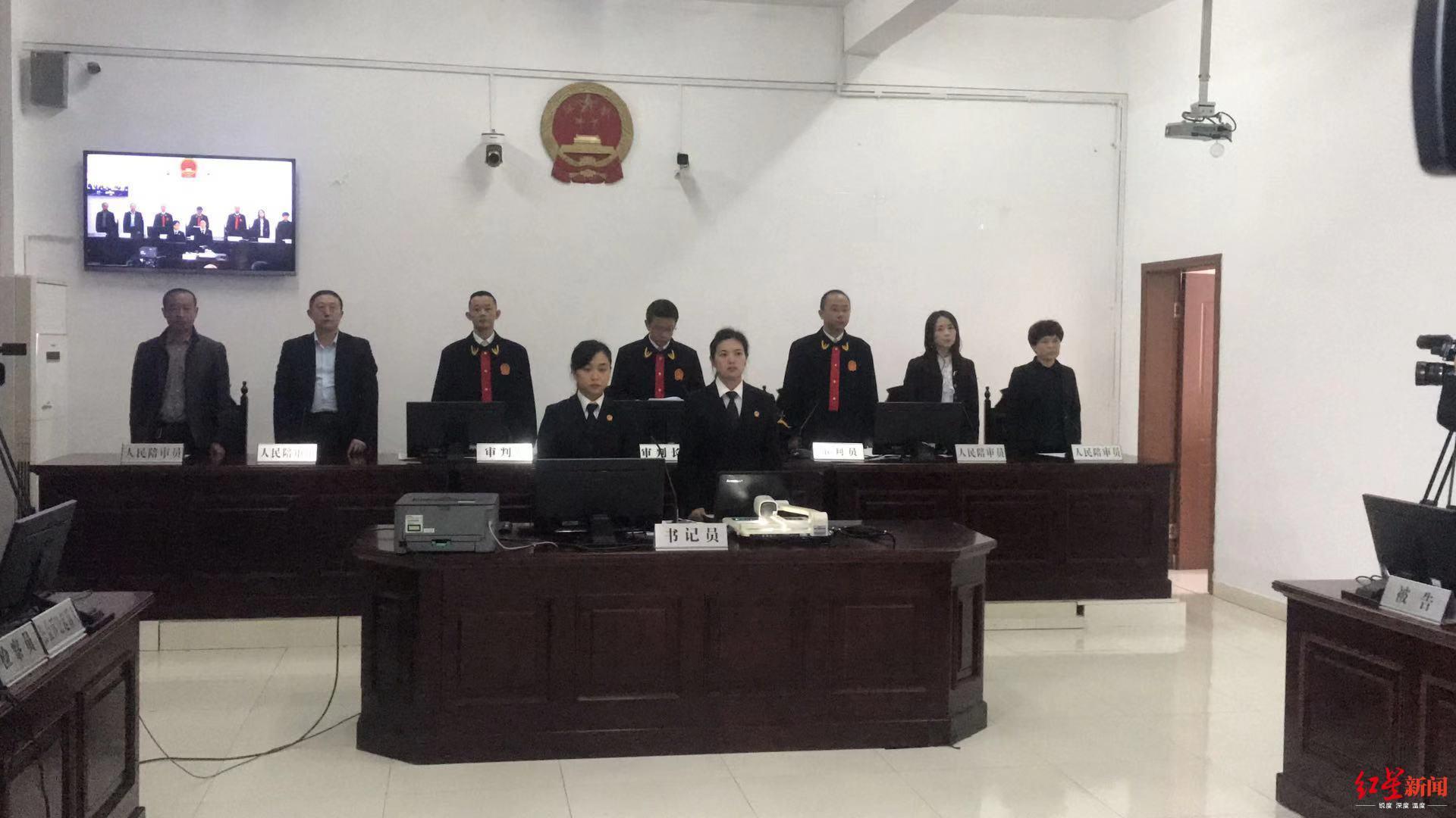 龙爪丘陵怠于履行环保职责 中江县永太镇政府被