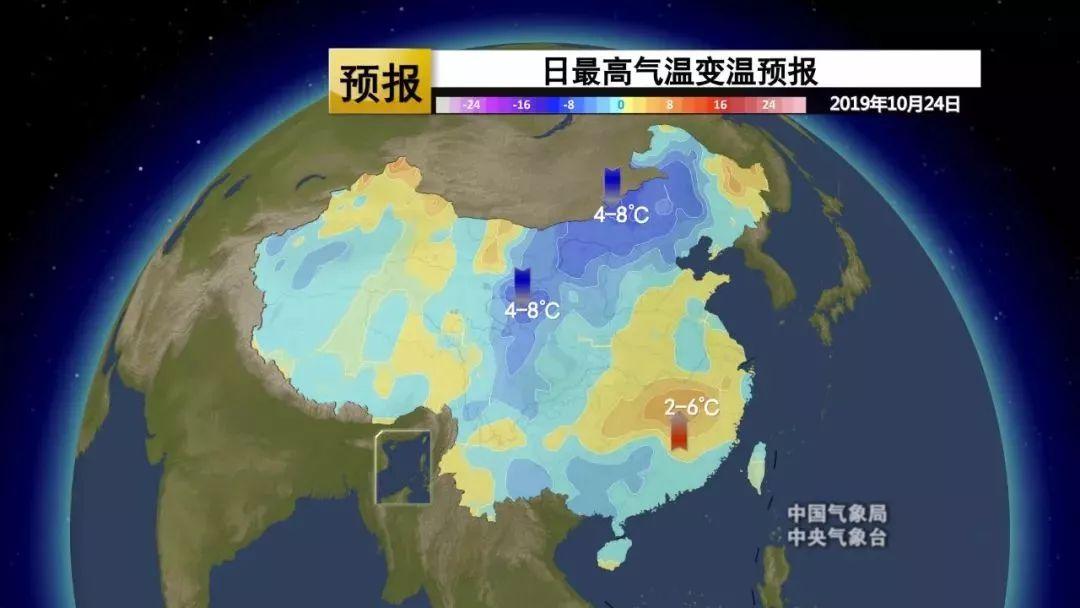 降温8~10℃!寒潮+降雨!新一波冷空气即将降临鄂尔多斯!