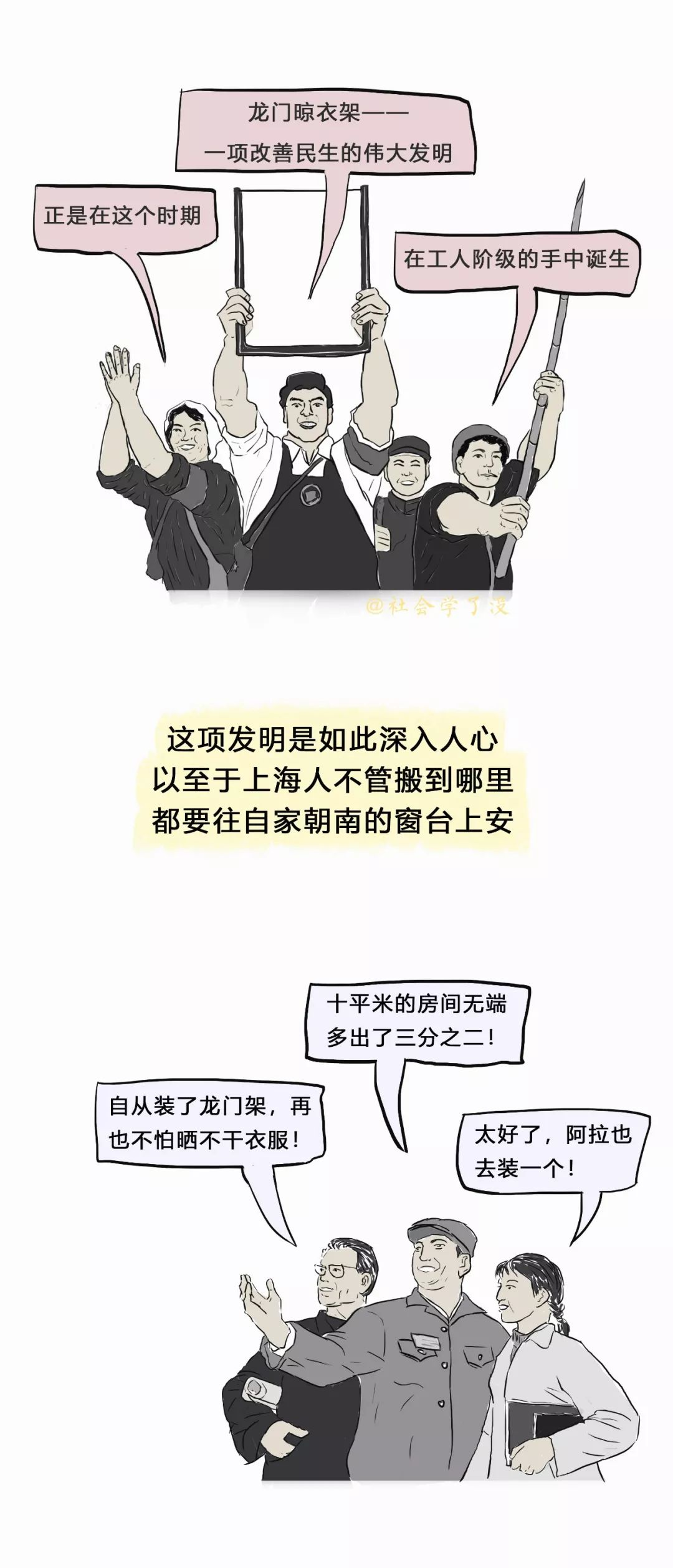 石库门,晒衣服,建筑,上海,民居,住宅,景观,城市,社会主义,年代,石库门,马叔,上海,工人新村,民居
