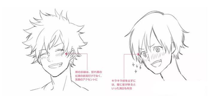人物表情怎么画?漫画中喜悦表情的画法教程! 教学教程-第20张