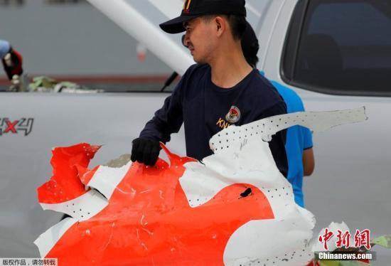 狮航空难最终报告将公布 遇难者家属与调查方会面