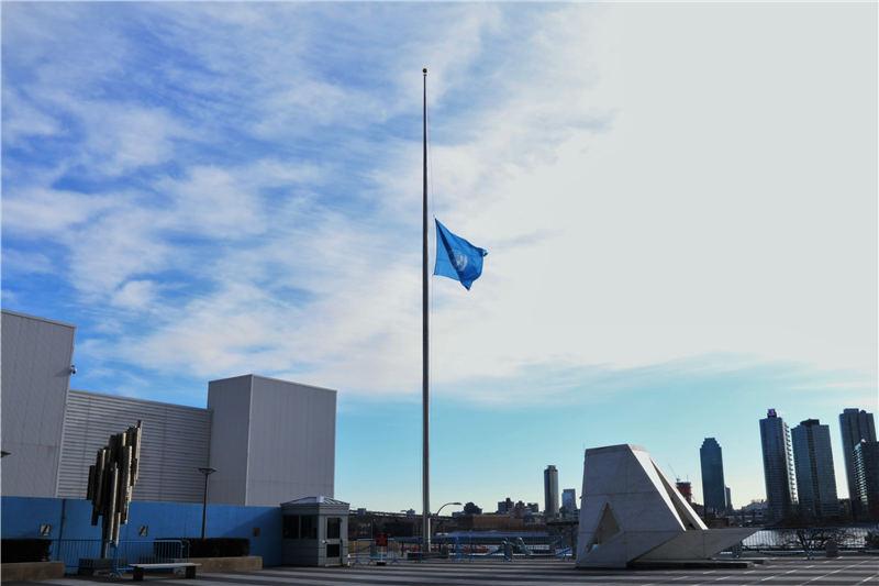 联合国共举行17次降半旗,一次为美国,一次为苏联,6次为中国