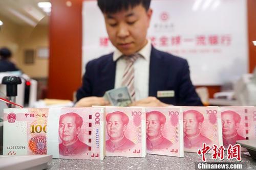 宁吉喆谈中国金融业开放:约70%外资企业表示满意