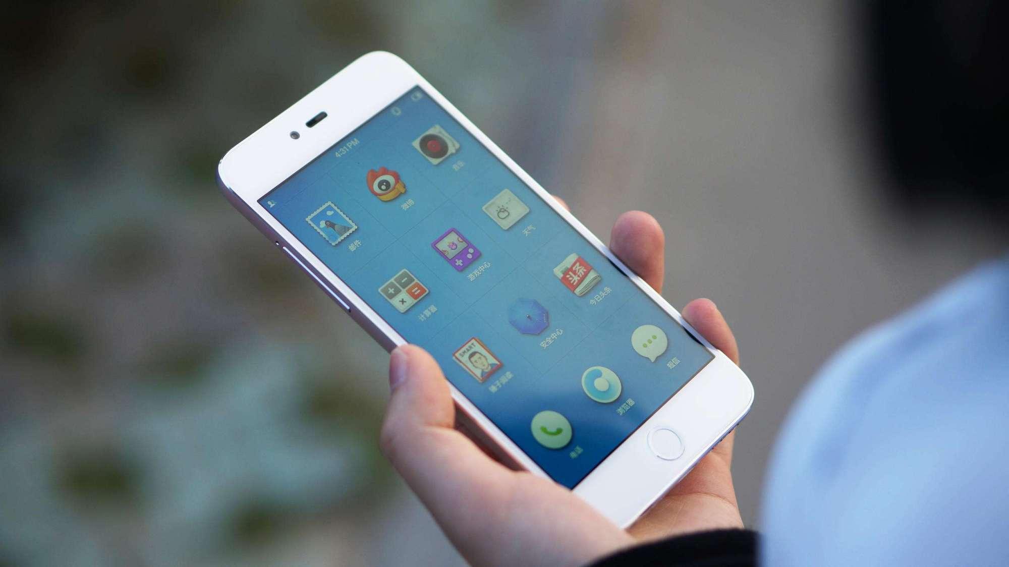 安卓手机系统UI排行榜:小米第六,魅族第四,榜首实至名归!