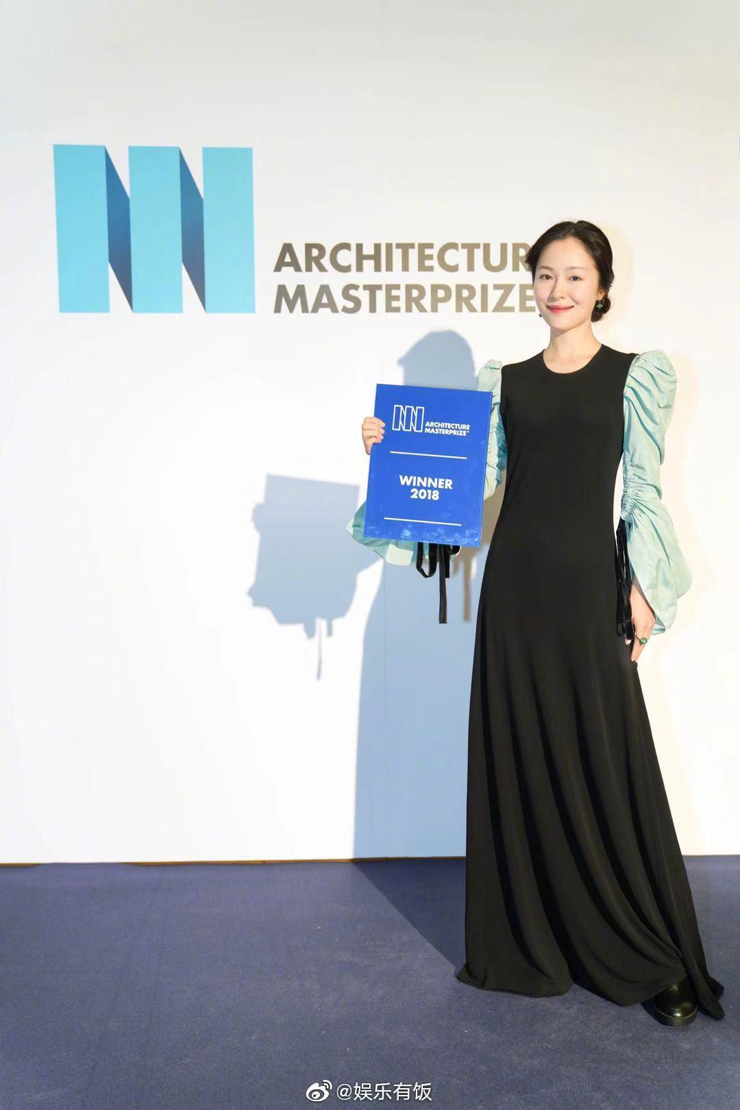 江一燕获建筑师大奖被质疑,网友:才女人设